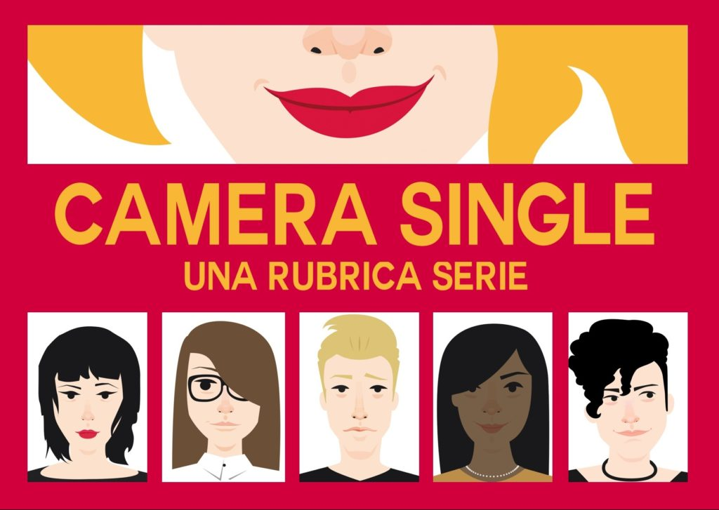 camera single chiara sfregola