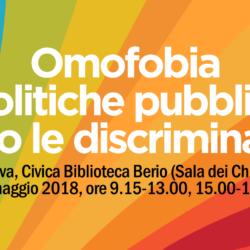 Omofobia e politiche pubbliche