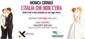 [RINVIATO] Monica Cirinnà a Genova per il Coming Out Day @ Palazzo Ducale - Sala Camino