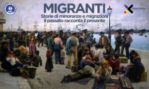 Migranti | Il passato racconta il presente @ Palazzo Ducale di Genova (Munizioniere)