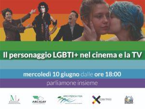 La rappresentazione del personaggio LGBTI+ nel cinema e nella televisione
